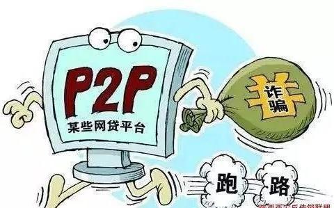 除了天津权健传销帝国中国还有多少妖魔鬼怪—网络传销