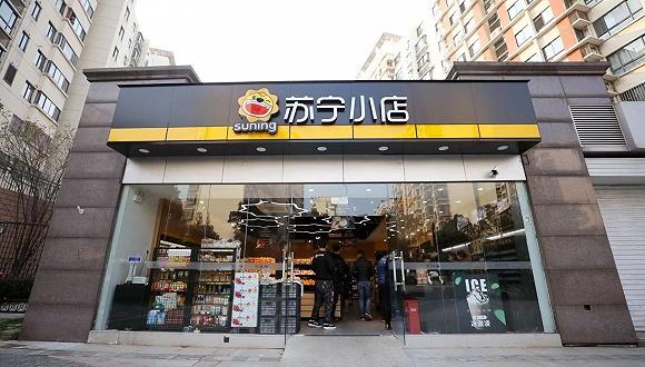 收购家乐福中国后 苏宁小店收购利亚华南旗下便利店