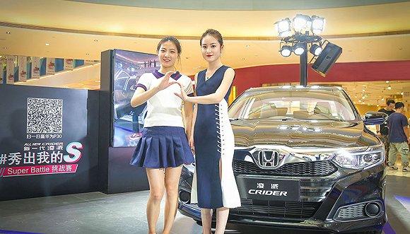 借力短视频,广汽本田应对细分市场激烈竞争推出新方案
