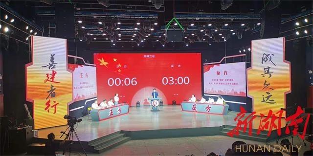 """8月27日怀化""""建行杯""""百灵鸟辩论赛复赛将激情""""开战"""""""
