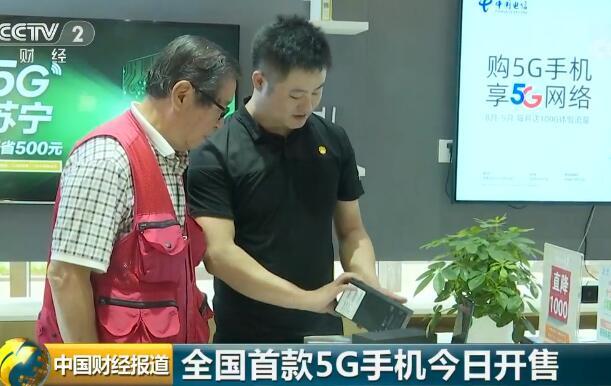 9款5G手机获3C认证 专家:消费者升级5G需满足3条件