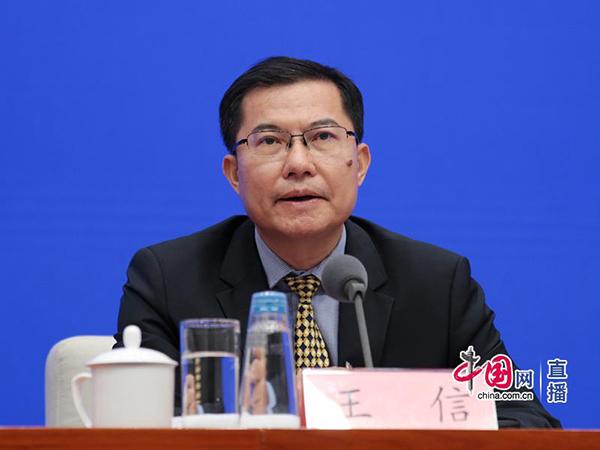 央行:已采取措施便利香港居民到内地使用移动支付