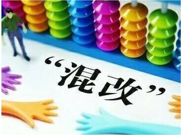 新京报:别把国资委接触互联网巨头想成公私合营|国资委|央企