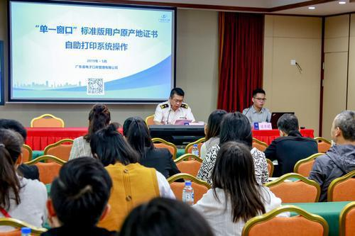 汕头:亚太贸易协定修正案实施一周年,粤东企业获关税减免6119.83万元