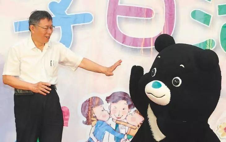 明天举行创党大会 柯文哲会继承李登辉还是蒋渭水?