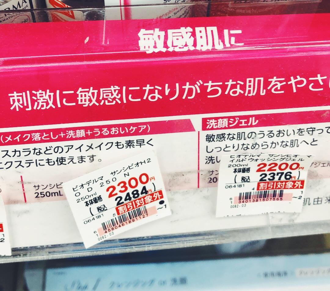 日本消费税将上调至10% 赴日旅游到底贵了多少?