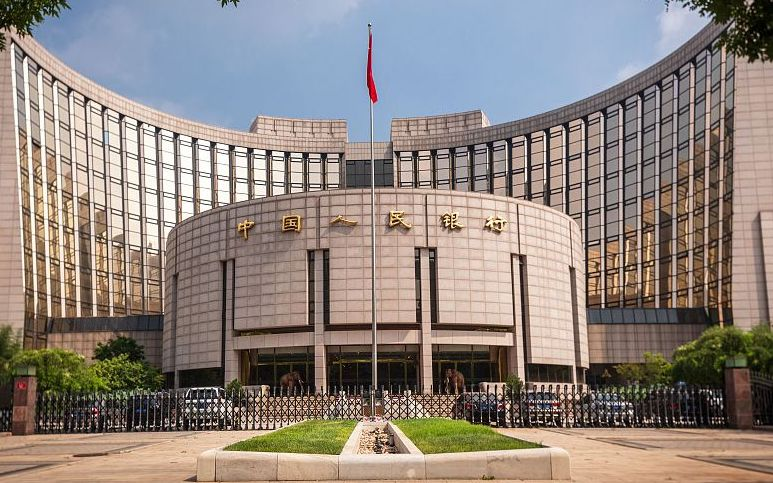 """新京报评人民币汇率""""破7"""":有涨有落符合市场规律"""