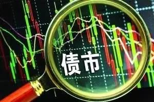 中债研究:信用债市场回顾与展望月报