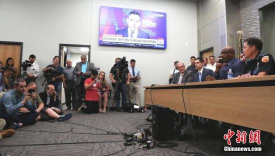 FBI:无证据表明得州枪击案嫌犯与恐怖组织有联系|枪击
