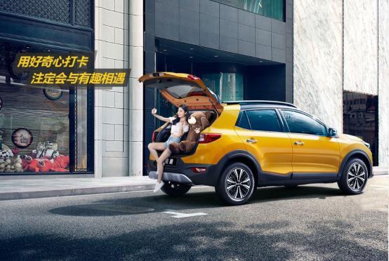 年轻人买车的新选择,奕跑国六版来袭,时尚炫酷的颜值是亮点