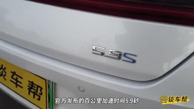 视频:【侃哥侃车】秦Pro新能源 百公里加速5.9秒插电混动