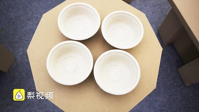 环保餐盒有害健康!纤维碗中含PFAS成分,可增加癌症、不育等患病风险