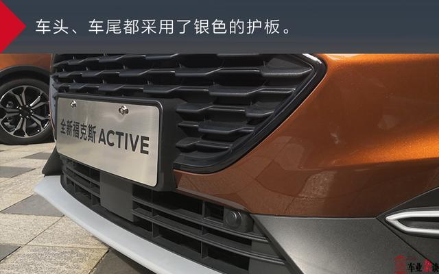 这两厢小车挺带感啊!福克斯ACTIVE:不!我可是SUV!