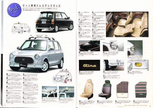 日本版力帆320,比MINI还要给力?