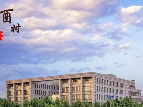 菜鸟求教:北京理工大学的专业、校风如何?就业前景呢?