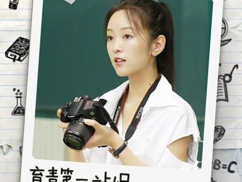 """刘泳希《奋斗吧,少年!》持续热播""""育青站姐""""囧出萌点"""