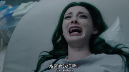 即使是酷到爆炸的万磁王女儿北极星, 也有让人心疼的一面