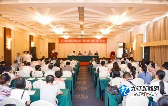 九江学院附属医院成功举办准分子激光重启暨小儿斜视、弱视屈光学术会议