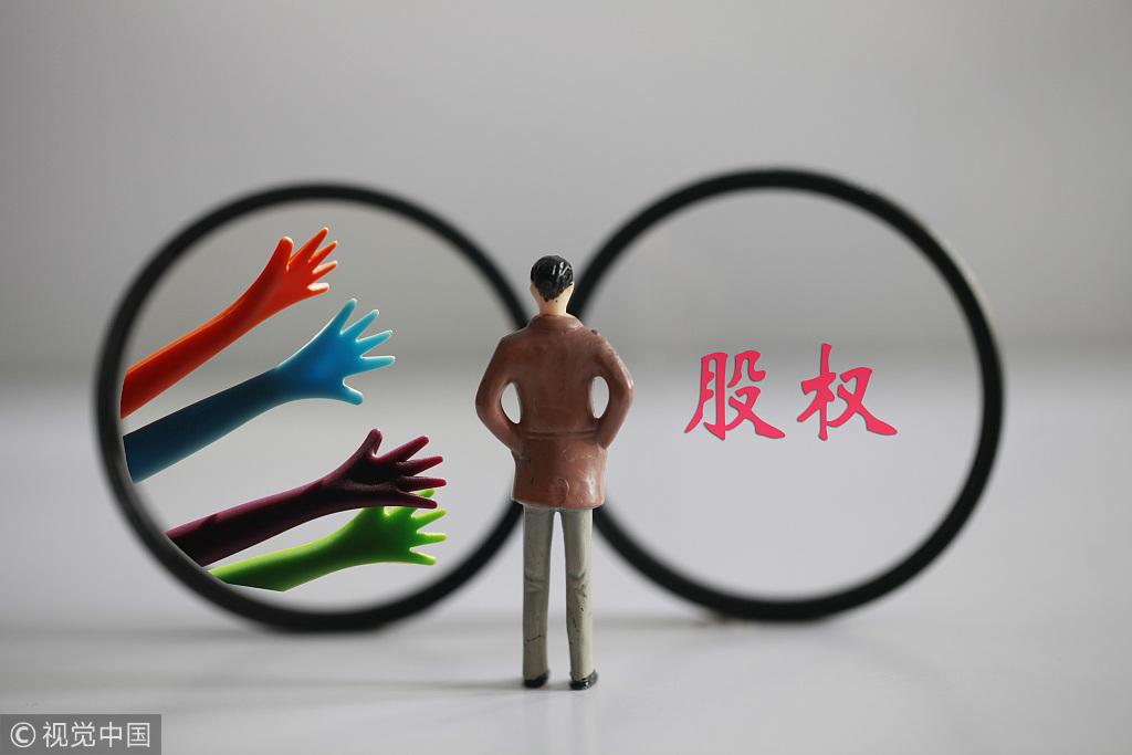 何巧女夫妇拟转让控股权给北京国资 东方园林复牌涨