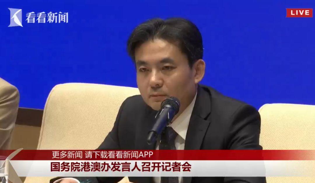 解放军是否会介入香港局势?港澳办和香港警方回应|港澳办