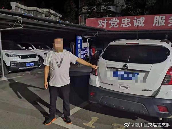 男司机为摆脱追债人跟随自我举报酒驾 被扣12分|追债|酒驾