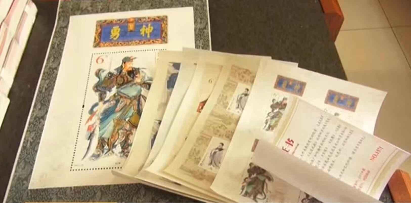 艺邮天诚文化公司售卖40万投资邮票却跑路 买家报警