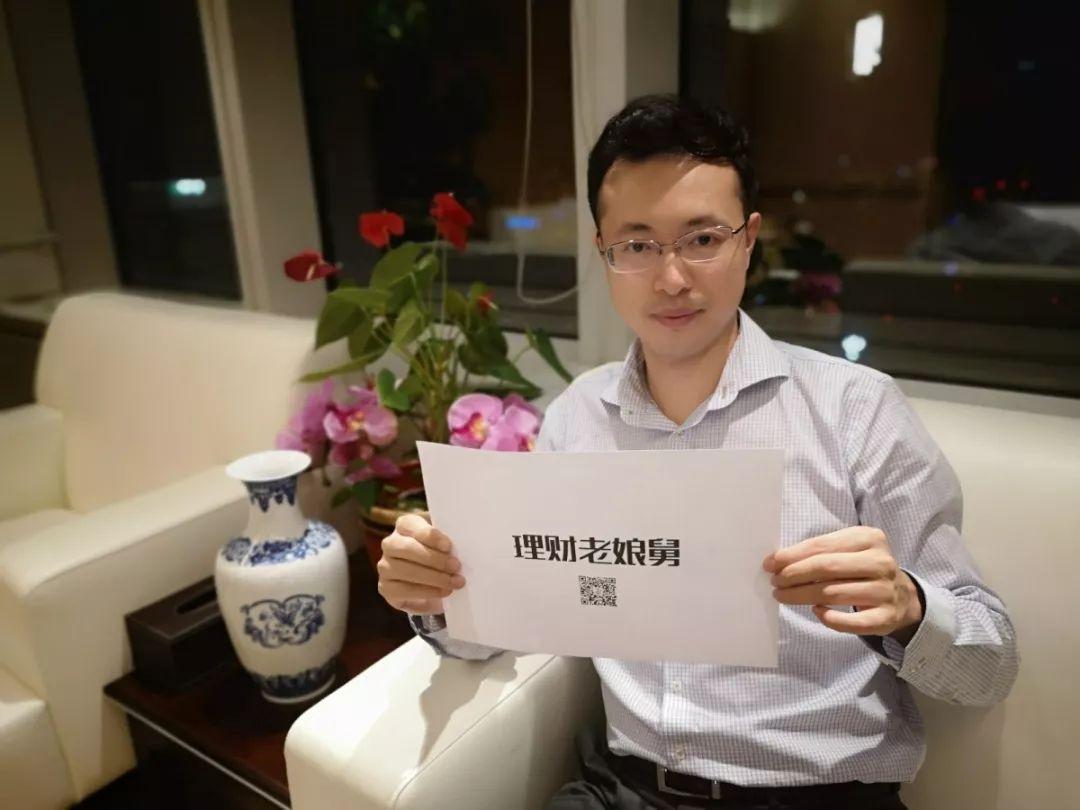 华宝基金刘翀:养老FOF如何穿越牛熊?
