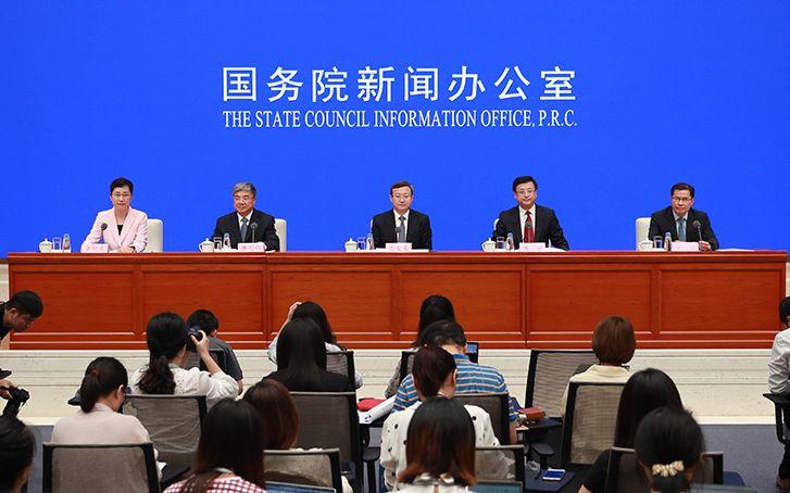 干货!9个要点回顾上海自贸区新片区总体方案发布会