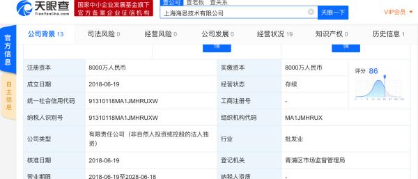 华为上海开建新研发中心:施工单位进场 海思提前落子