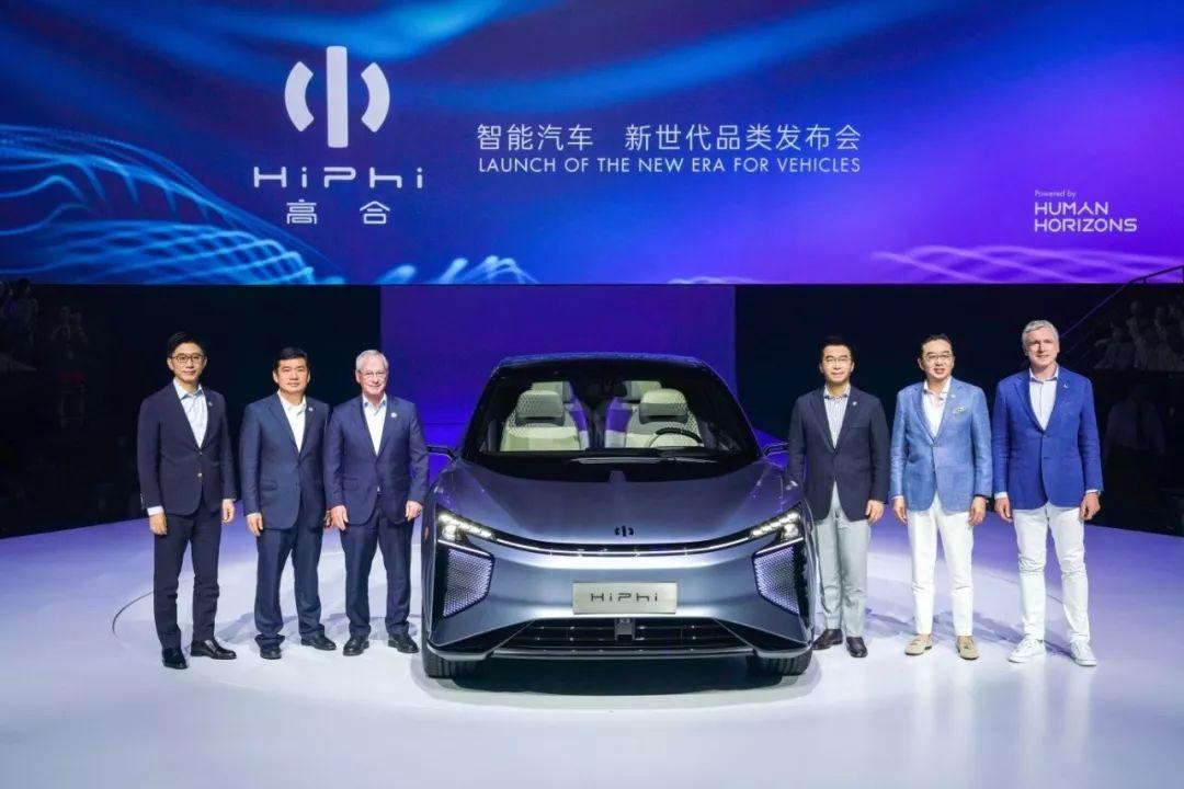 丁磊的高合HiPhi,华人运通的新地平线