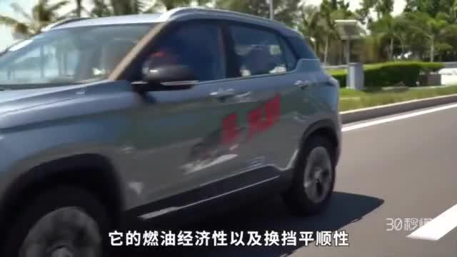 视频:换装CVT变速箱,行驶质感提升,宝骏510视频评测