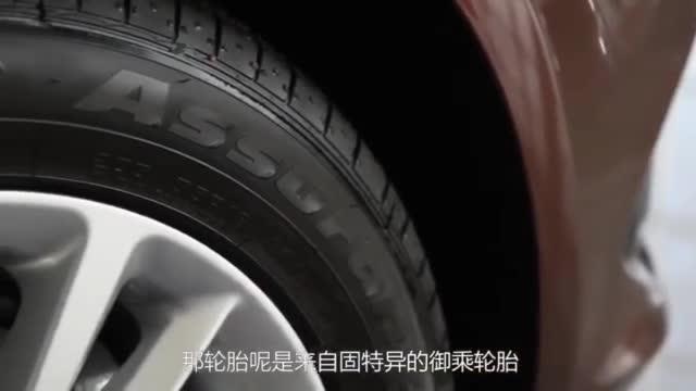 视频:福特:福睿斯外观动力全面提升,超高配置让人心动