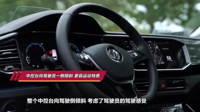 视频:探岳和途观L,两款车是同样出自于大众MQB A2平台