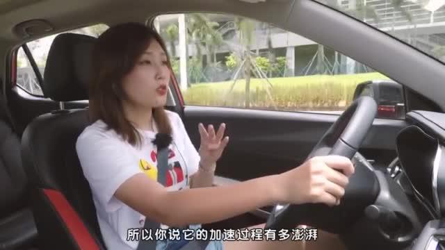 视频:试驾宝骏510 1.5L CVT:解决痛点,动力更加平顺