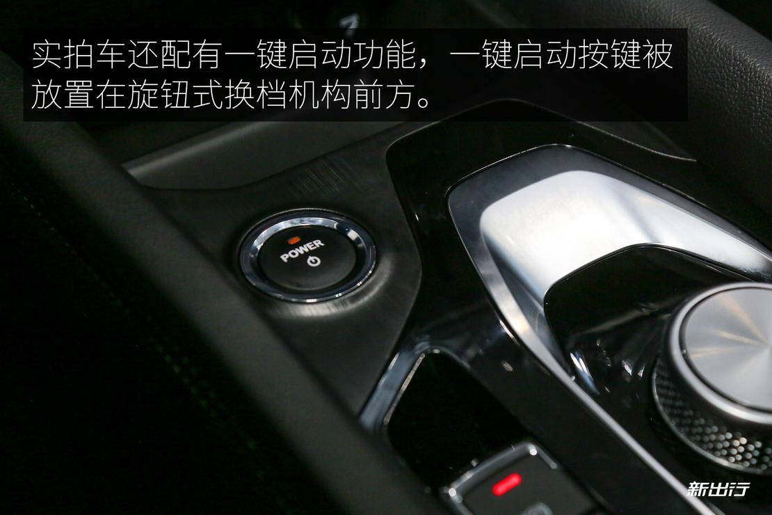 又一款主打性价比车型 到店实拍奇瑞新能源瑞虎 e