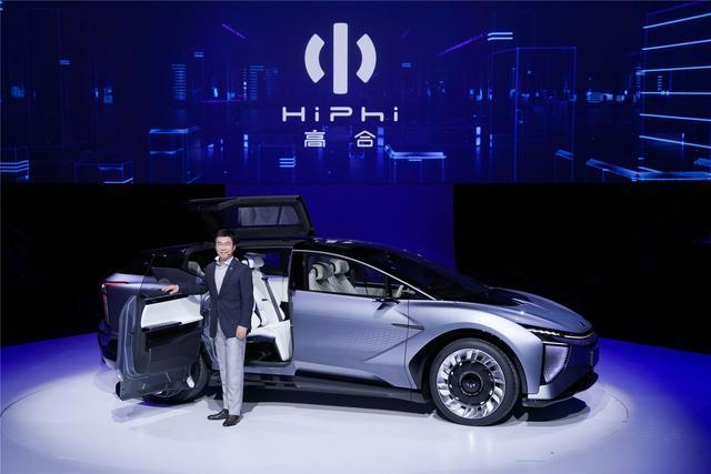 如何看待高合HiPhi 1带给我们的未来出行黑科技?