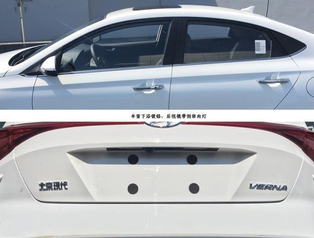 这款合资轿车配贯穿尾灯,轴距超Polo Plus,或9月上市/7万起售