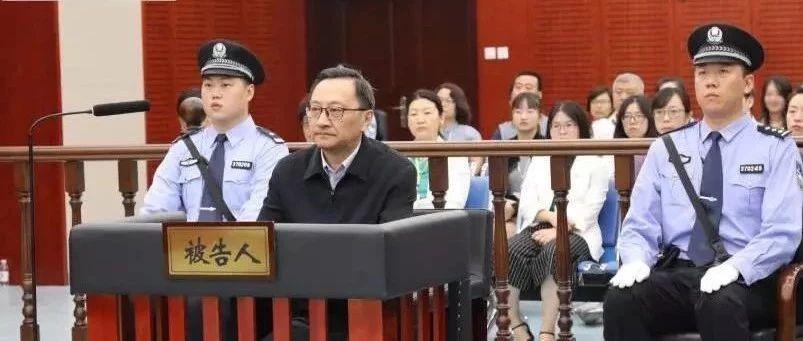 曾与仇和杨卫泽共事的副部高官 今日出庭受审