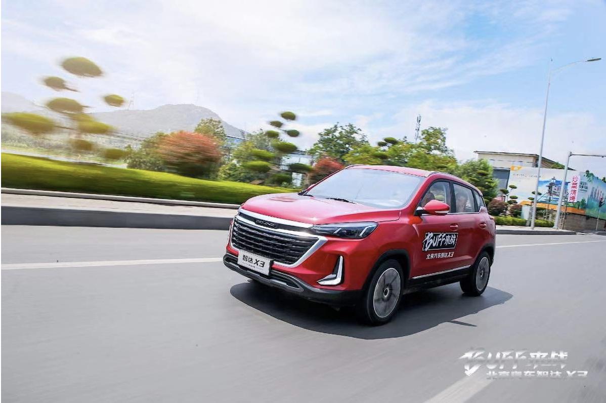 北京汽车与北汽新能源合并,剑指何方?