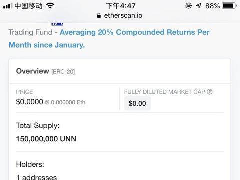UNN公链迈出夯实成功的第一步:可在以太坊成功添加各种币种