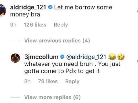 阿德向麦科勒姆借钱 CJ回复:没问题 不过你得来波特兰提款