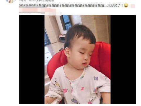 吴雅婷晒儿子萌照,番薯弟弟吃饭睡觉两不误,困到睡着还不忘吃