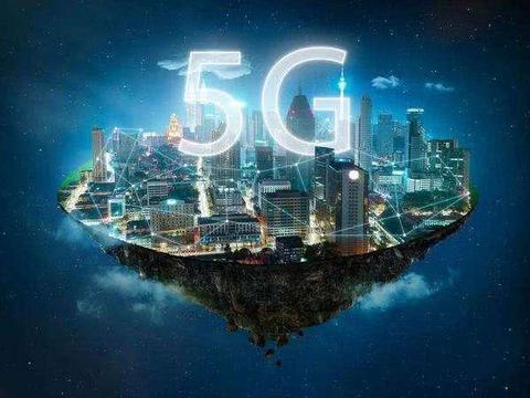 5G的现状:运营商资费标准还未确定,无限流量也被取消