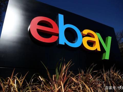 eBay起诉亚马逊:数十名员工非法使用私人信息系统招揽卖家