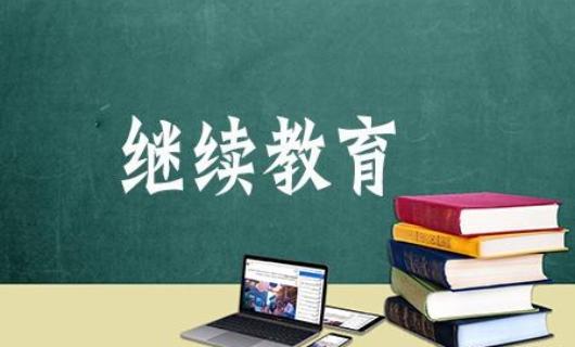 年度公共主题专业技术人员培训考试卷