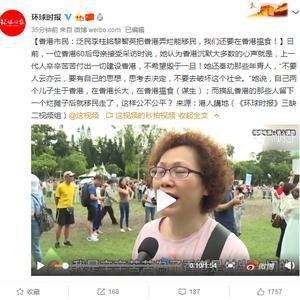 香港市民:泛民李柱铭黎智英把香港弄烂能移民,我们还要在香港揾食