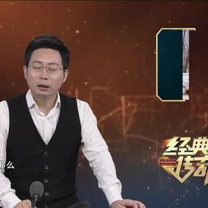 神探李昌钰调查灭门案,锁定凶手是熟人作案特征身材高大体重偏胖
