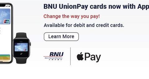 苹果Apple Pay登陆澳门,支持BNU和UPI银行