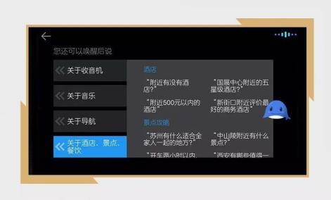 """北汽新能源EX5支招 这个七夕,用智慧的方式说""""爱你"""""""