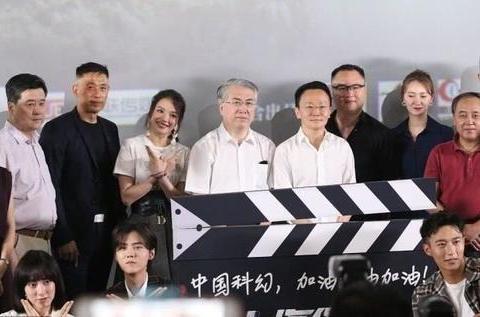 《上海堡垒》首映 口碑获赞 《流浪地球》的导演郭帆深有同感